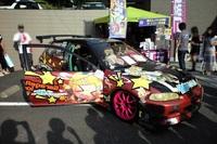 ニコニコ町会議痛車.JPG