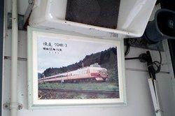 中山宿駅20070607_02.JPG