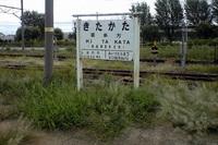 喜多方駅.JPG