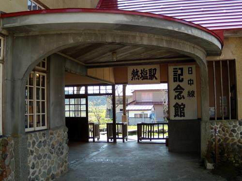 日中線01.JPG