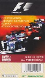F1-2000.jpg