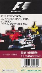 F1-2001.jpg