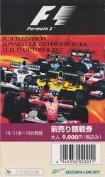 F1-2002.jpg