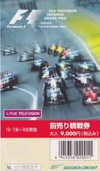 F1-2005.jpg