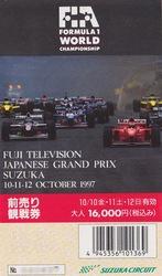 f1-1997.jpg