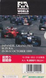 f1-1999.jpg