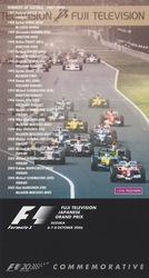 F1-2006.jpg