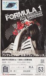 F1-2007.jpg