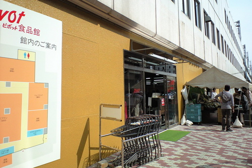 ピボット仮店舗