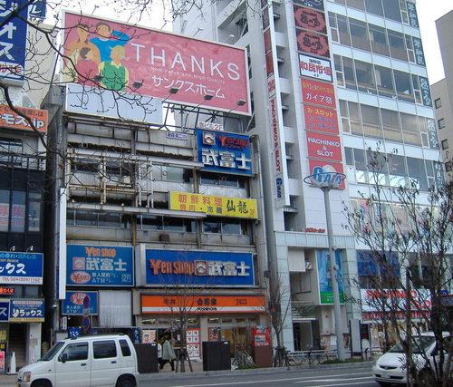 関川駅前プラザビル.JPG
