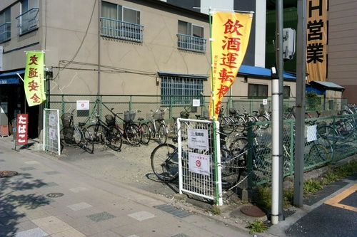 Ati駐輪場.JPG
