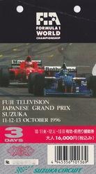 f1-1996.jpg