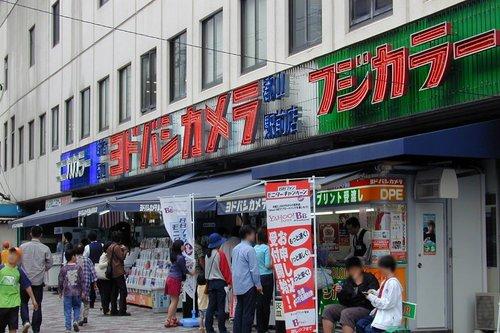 yodobashi_koriyama2002.jpg