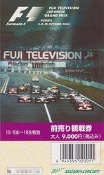 F1-2004.jpg